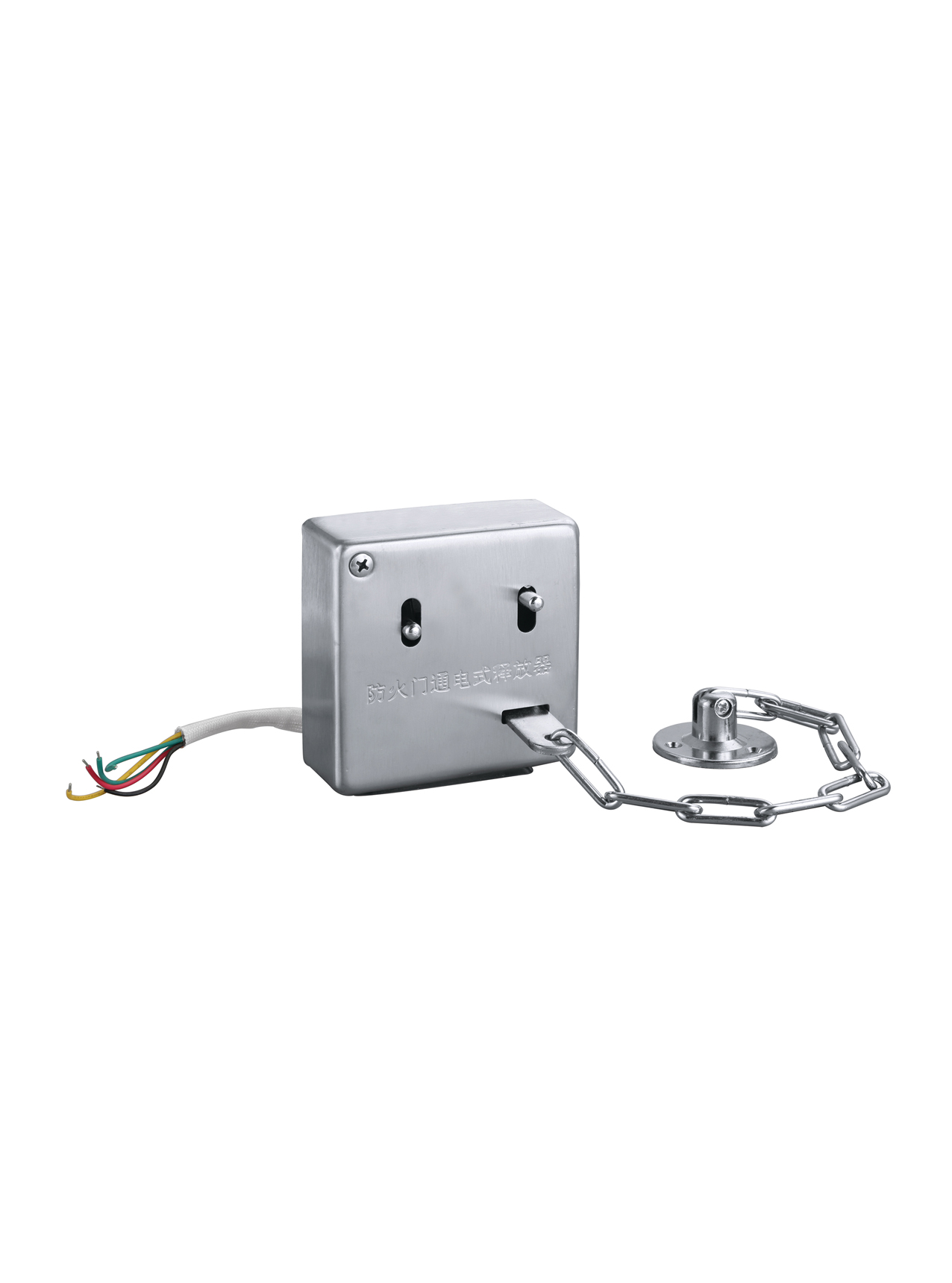 H-20 电磁释放器(通电)